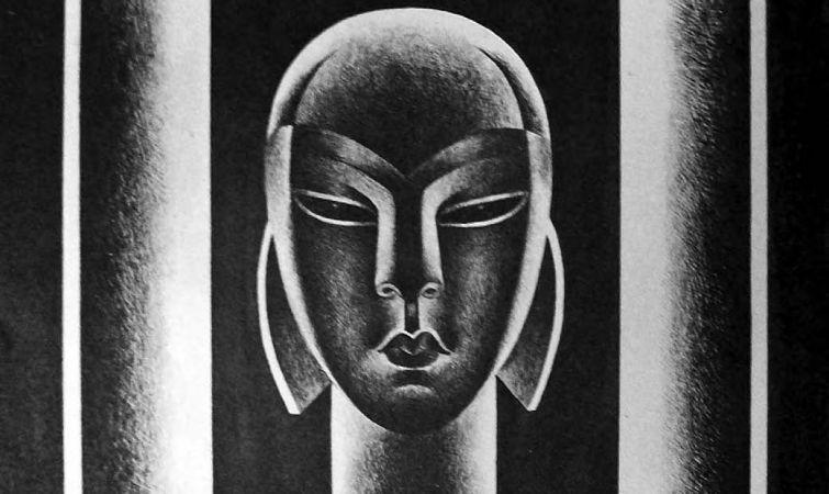 EMILIO AMERO. Jardín Milagros Advertising, 1928