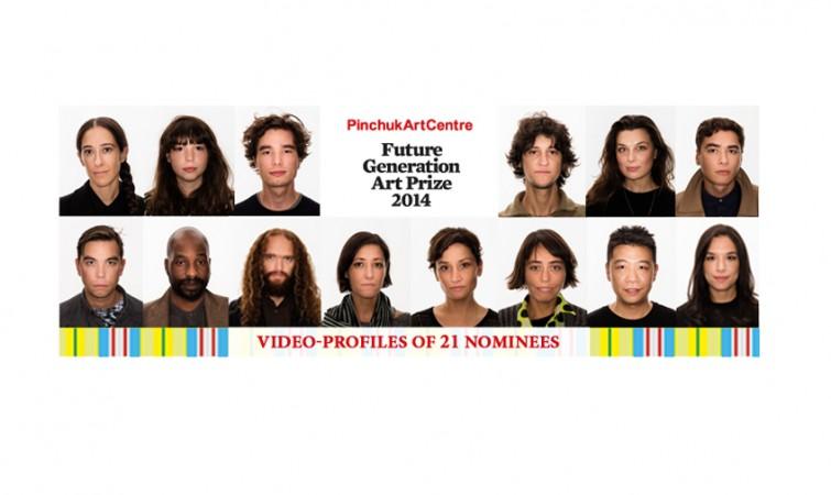 4.-Nominados-al-premio-Future-Generation-Art-Prize