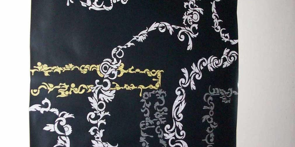 Gramática, 2009
